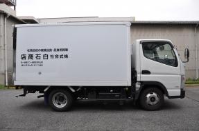 弊社営業部2トン冷凍車。